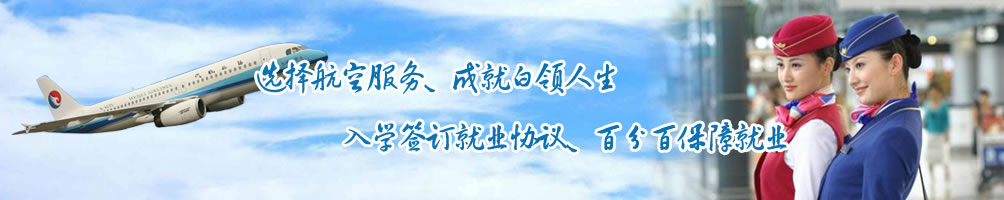 四川航空rb热博体育
