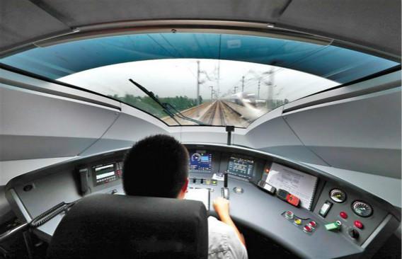 (铁道检修)动车驾驶与维修
