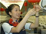 航空机舱装饰实训